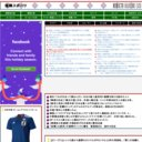 2017/12/12(火)19:04:56