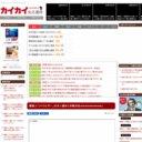 2019/08/21(水)07:00:37