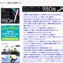 2018/05/26(土)00:15:00