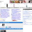 2020/04/04(土)03:00:32