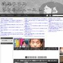 2019/06/25(火)02:08:45
