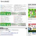 2020/04/04(土)03:00:00